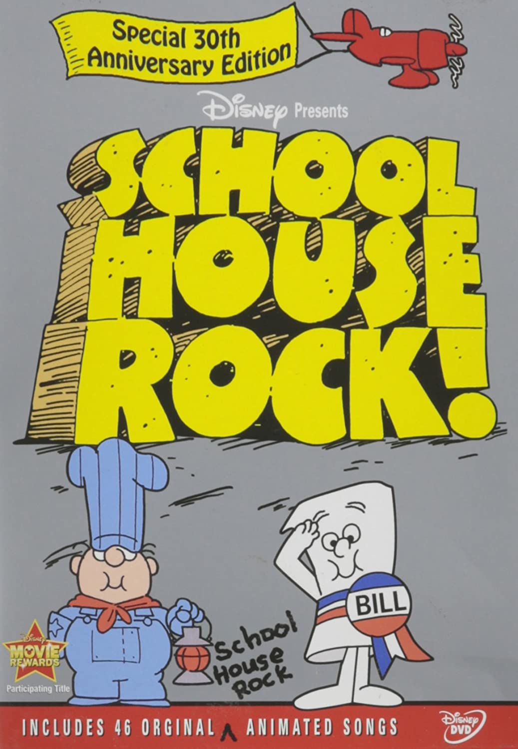 Uncategorized Rufus Xavier Sarsaparilla amazon com schoolhouse rock special 30th anniversary edition jack sheldon bob dorough darrell stern sue manchester tom war