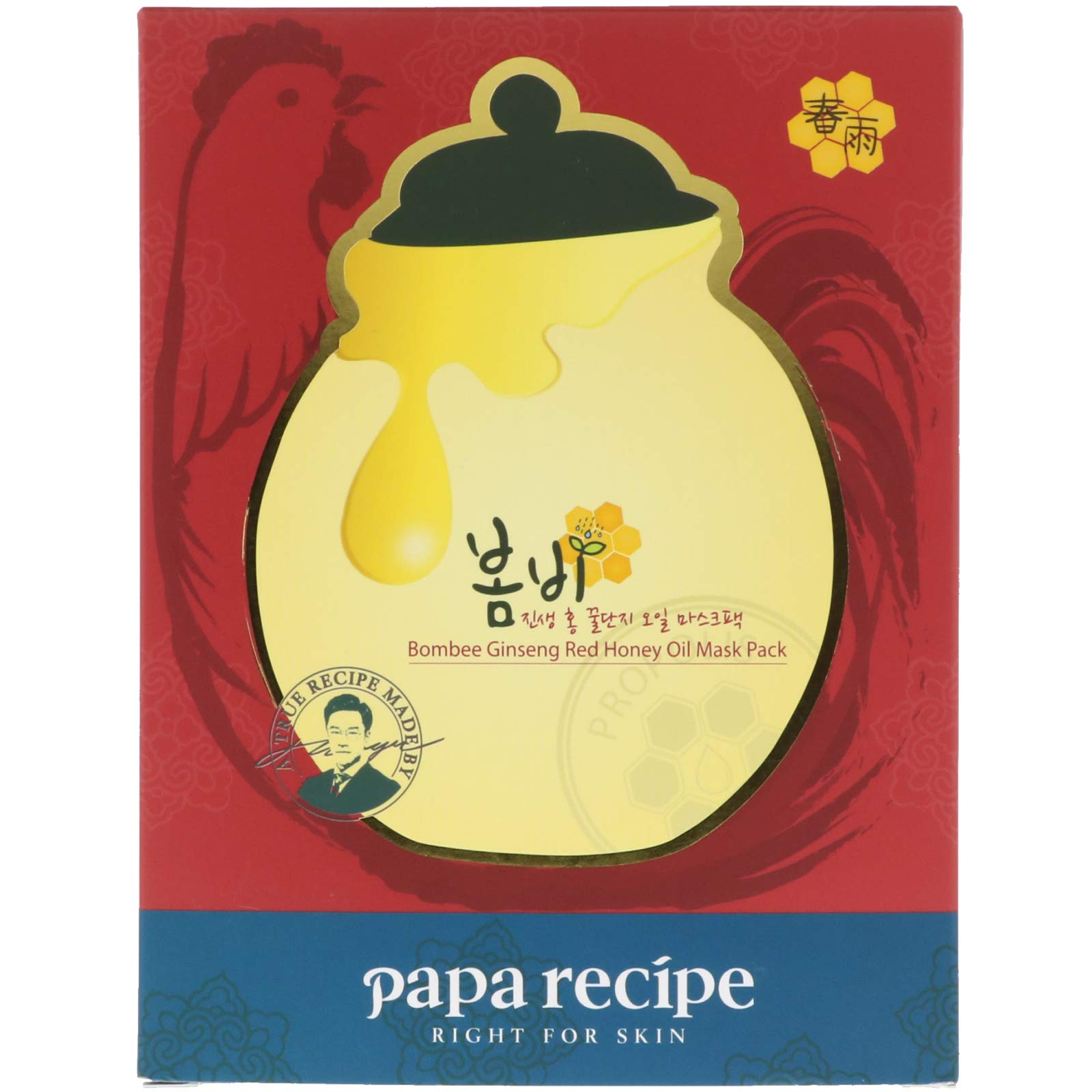 Papa Recipe Bombee Ginseng Red Honey Oil Mask Pack 10 Masks 20 g Each by Papa Recipe