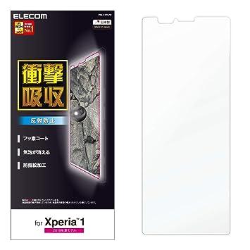 fb3024e51a Amazon | エレコム Xperia 1 フィルム SO-03L SOV40 衝撃吸収 指紋防止 ...