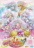 HUGっと!プリキュア vol.12 [DVD]