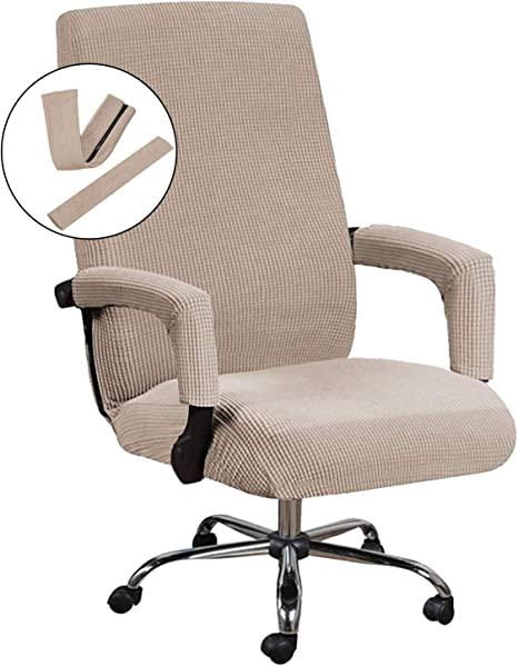 Amazon Com Office Chair Covers Stretchable Rotating Armchair Slipcover Removable Stretch Computer Office Chair Cover Featuring Jacquard Textured Twill Fabric For Medium Back Office Chair Sand Kitchen Dining
