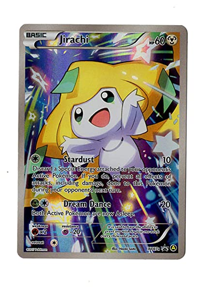 Verzamelingen Digital Reverse Holofoil Guzma for the Online Pokemon Trading Card Game Overig