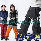 スノーボード パンツ スノボ メンズ レディース スノーボードウェア スノボ スノボウェア スノー ズボン