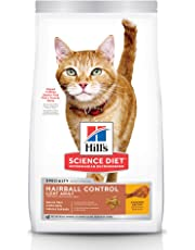 Hill's Science Diet Adult Hairball Control Light Chicken Recipe Dry Cat Food for Healthy Weight and Weight Management