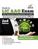 LIC Assistant Administrative Officer's (AAO) Exam Guide with 3 Mock Tests 2nd Edition