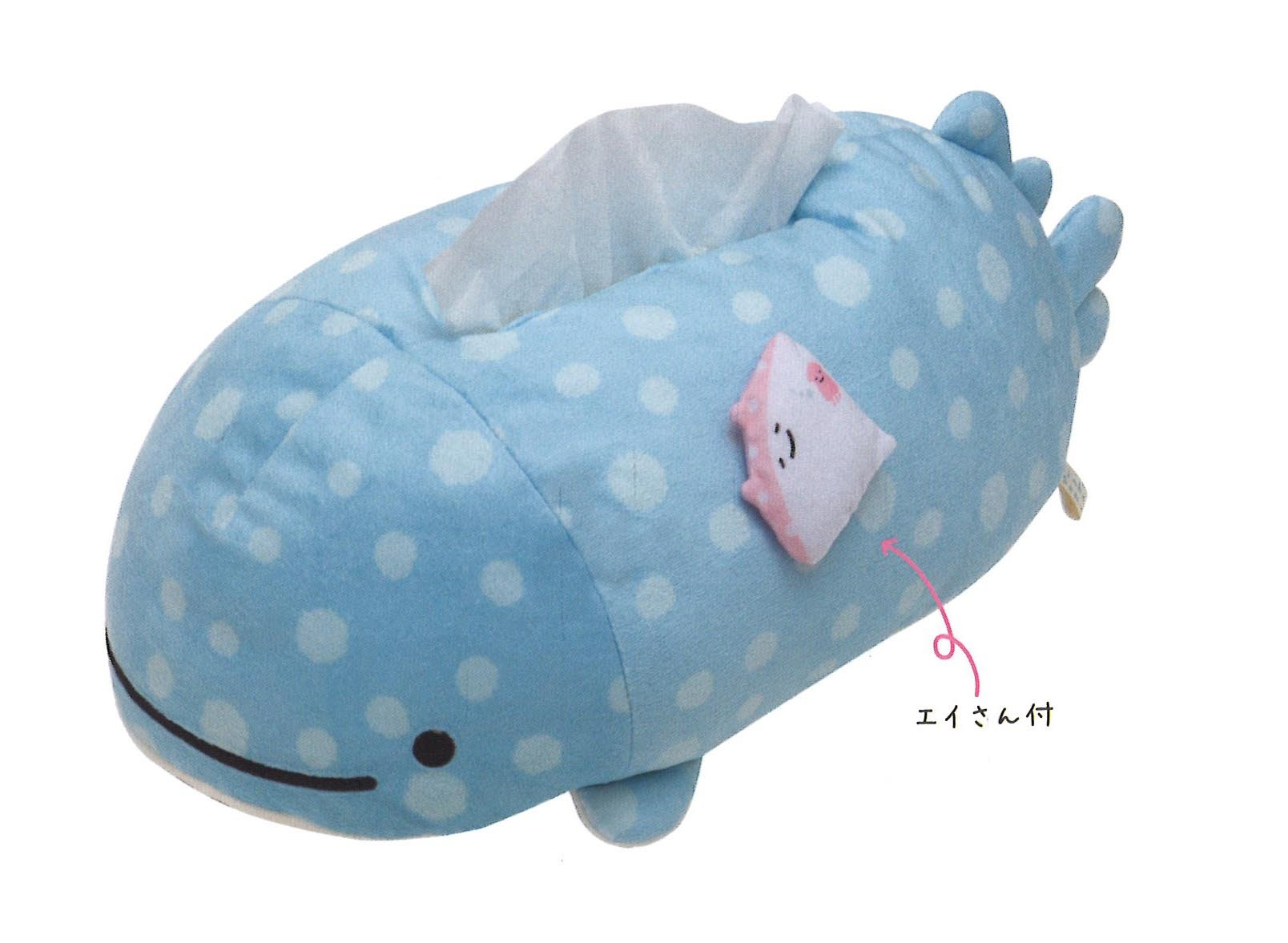 Dust baby feed me plush tissue cover KF88301