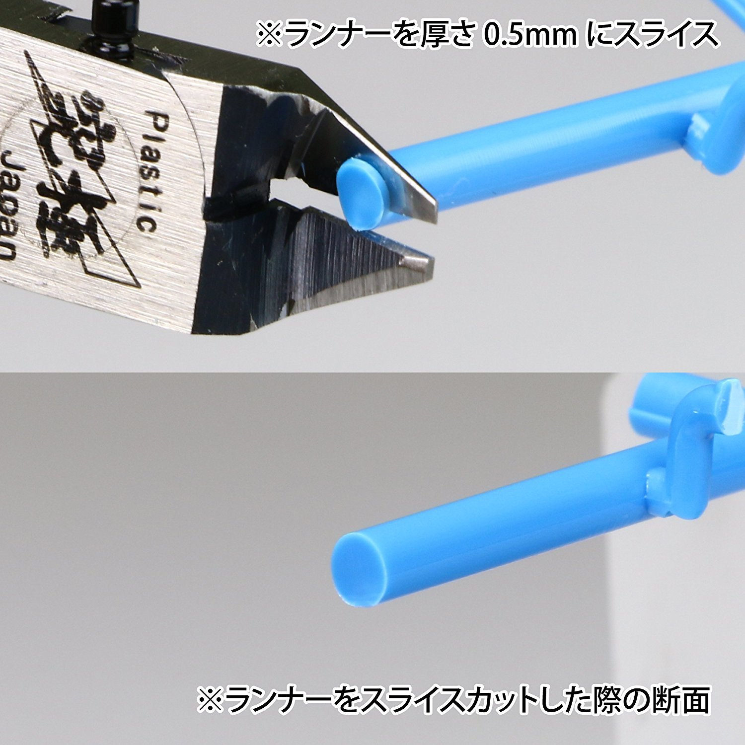 God Hand Ultimate Nipper 5.0 Plastic model Tools for GH-SPN-120 by God Hand (Image #3)