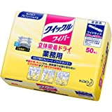 【業務用フロア用掃除道具】 クイックルワイパードライシート 50枚(花王プロフェッショナルシリーズ)