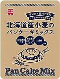 ホームメイド 北海道産小麦のパンケーキミックス 200g×6袋