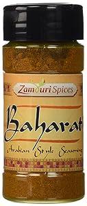 Baharat Spice 2.0 oz - Zamouri Spices