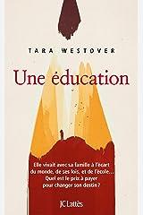 Une education Paperback
