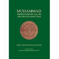 Muhammad Messenger of Allah
