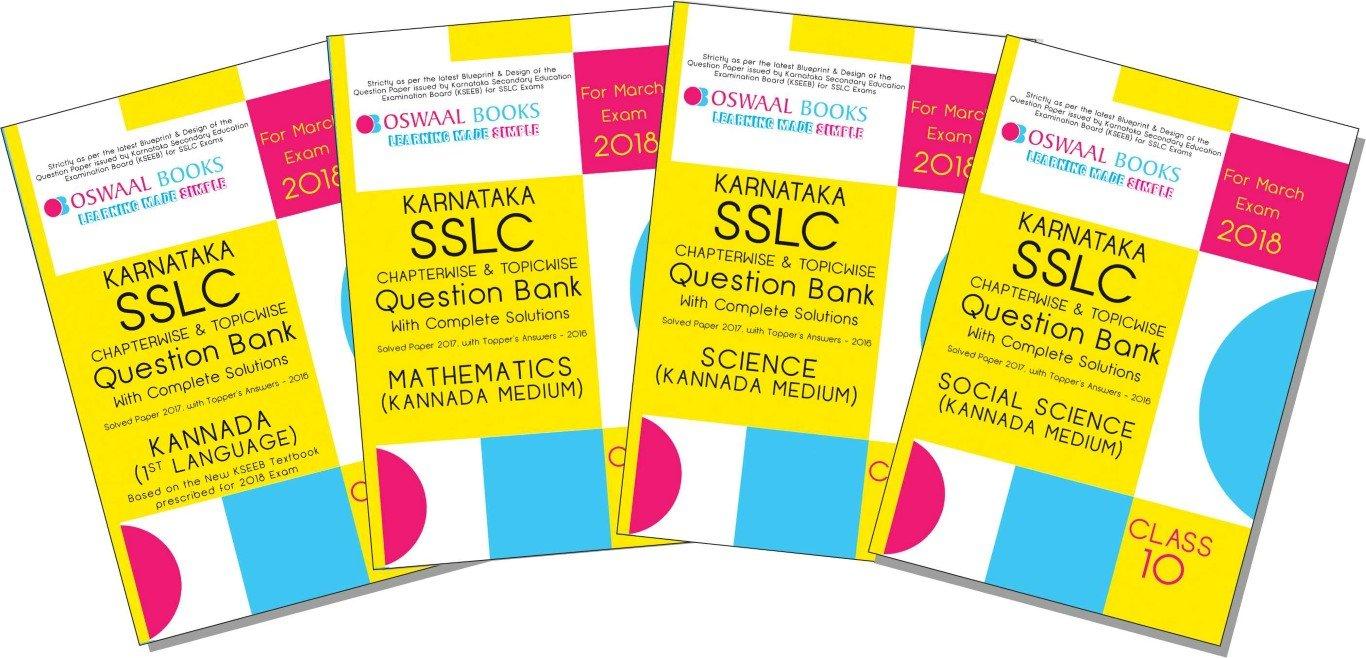 Amazon in: Buy Oswaal Karnataka SSLC Question Bank with