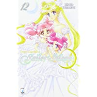 Pretty guardian Sailor Moon: 12