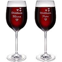 Leonardo Weinglas mit Gravur Weltbeste Mama oder Weltbester Papa | 365ml Premiumglas Rotwein Weißwein