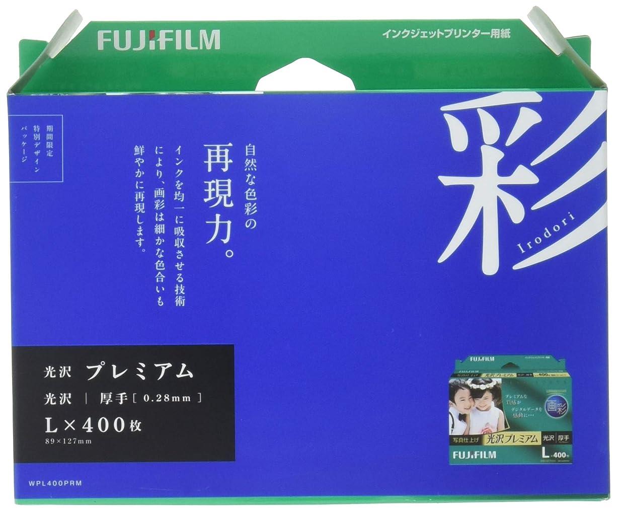 ヒープ神社適合しましたコピー用紙 A4 高品質マルチ用紙 白色度98% 紙厚0.106mm 500枚 インクジェット用紙