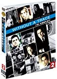 WITHOUT A TRACE/FBI 失踪者を追え! 3rdシーズン 後半セット (13~23話・3枚組) [DVD]