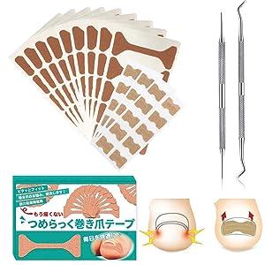 Ingrown Toenail Tool, Ingrown Toenail Correction Patch-Ingrown Toenail Lifter and File,Ingrown Toenail Kit Removal Correction Patch Professional Pedicure Kit Keep Nails Healthy & Relieve Pain