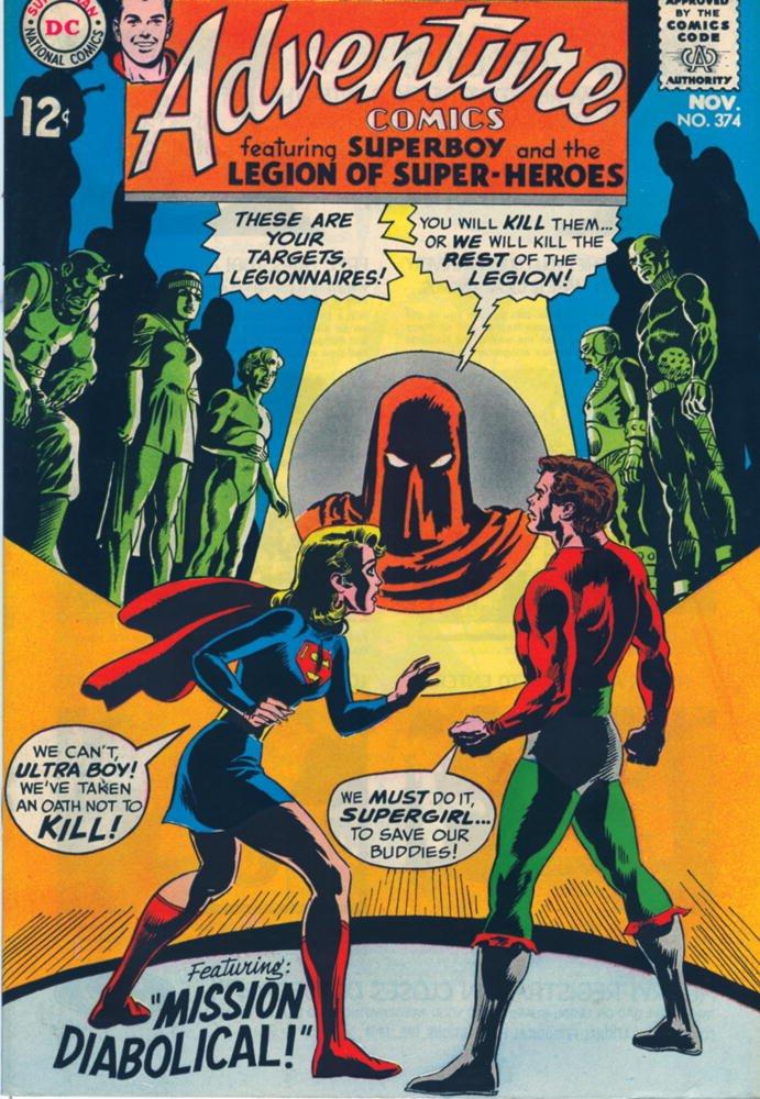 Showcase Presents: The Legion of Super-Heroes Vol. 4