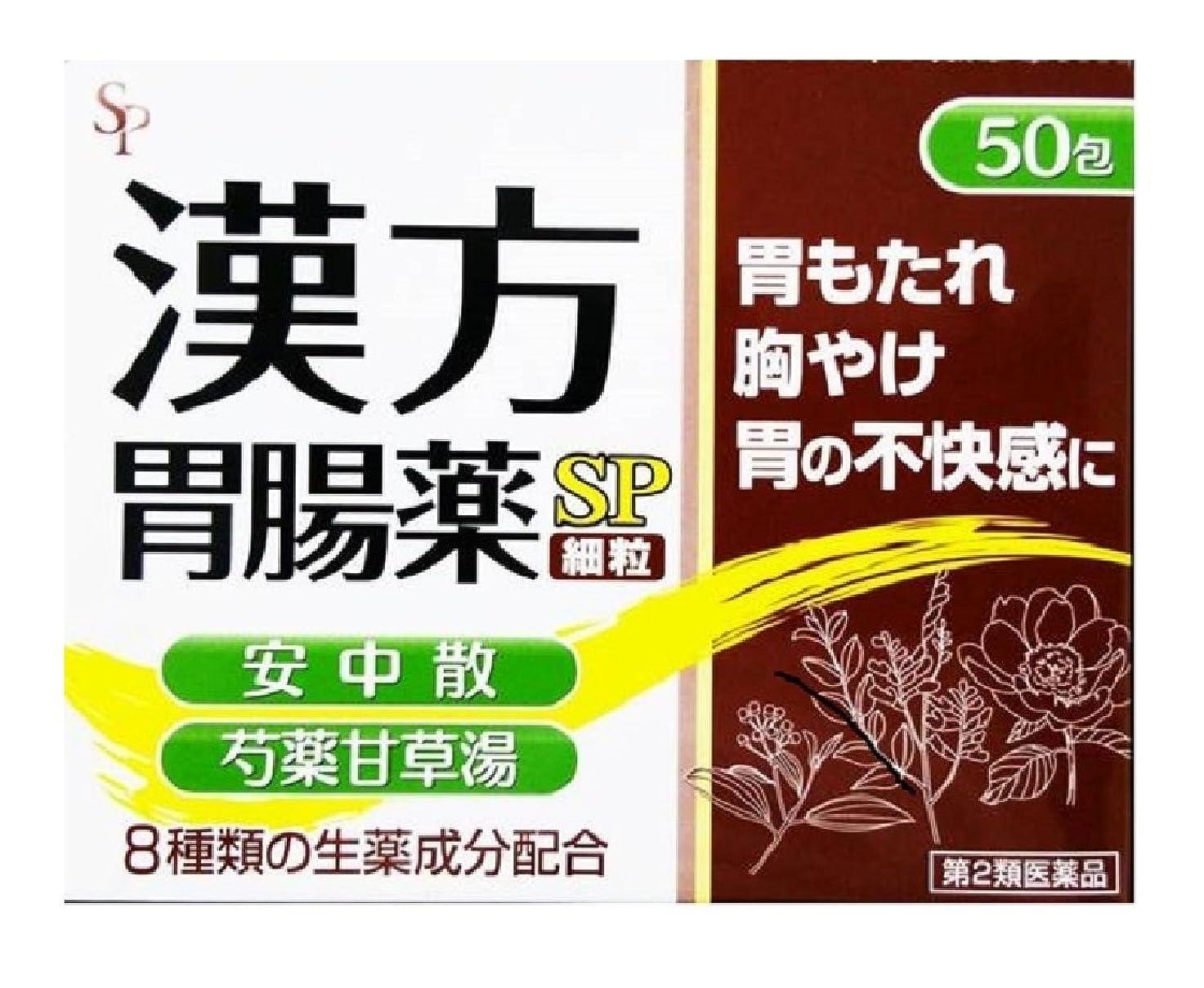 取り扱い債権者命令【第3類医薬品】陀羅尼助丸 瓶入 3200粒
