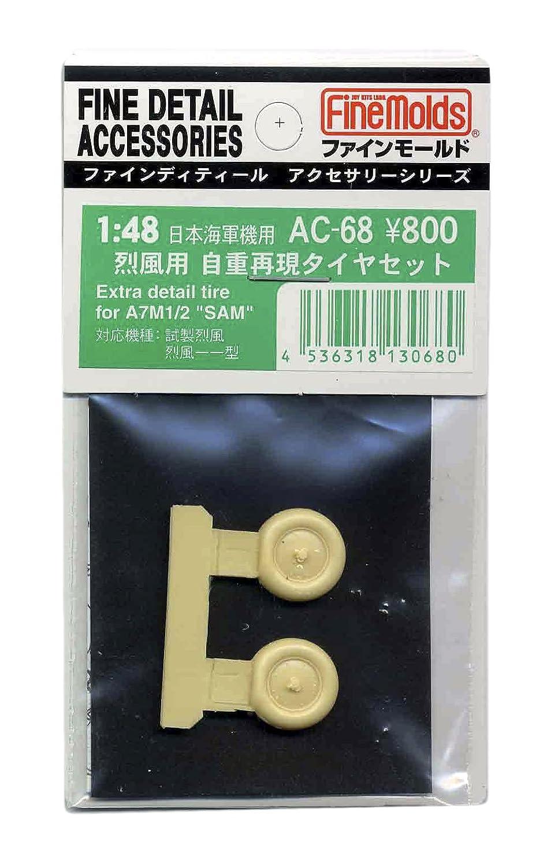 1/48 Second Wind per il proprio peso riproduzione pneumatico [parti in resina AC68] (japan import)