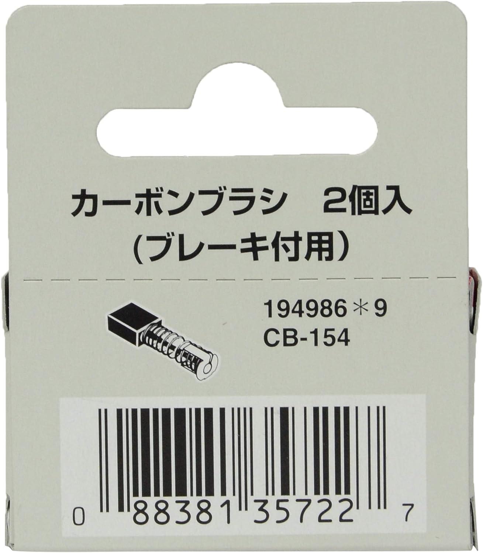 Makita 194986-9 CB154 Carbon Brush Set for 5007NB LS1013 LS1212 2708 2703