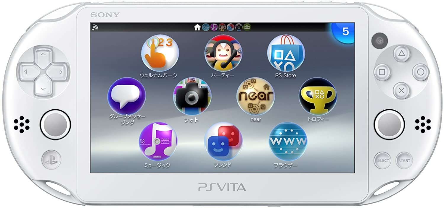 PlayStation Vita Wi-Fiモデル ホワイト (PCH-2000ZA12 ...