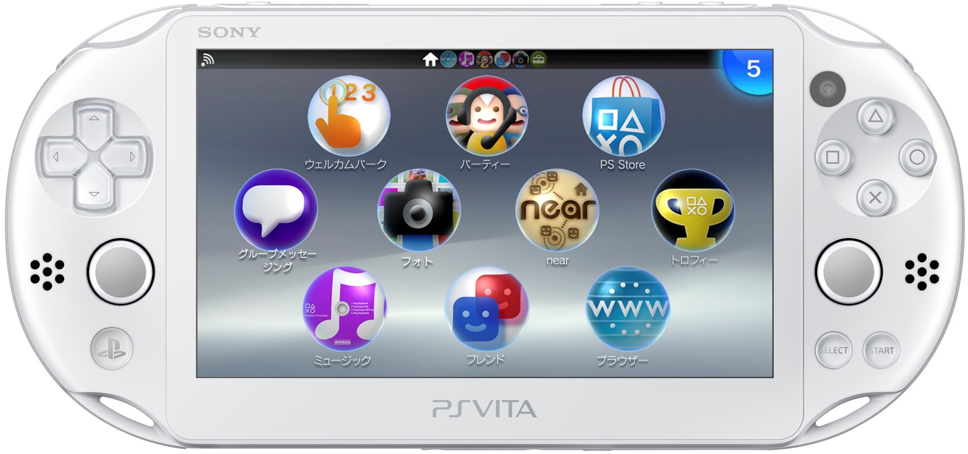 PlayStation Vita Wi-Fi White PCH-2000ZA12(Japan Import)