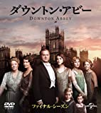 ダウントン・アビー ファイナル・シーズン バリューパック [DVD]