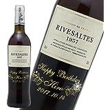 名入れ彫刻赤ワイン:1957年リヴザルド 500ml【木箱入】 (デザイン:エレガンス(ゴールド))