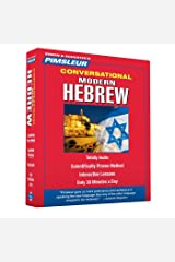 Pimsleur Hebrew Conversational Course - Level 1 Lessons 1-16 CD: Learn to Speak and Understand Hebrew with Pimsleur Language Programs (1) Audio CD