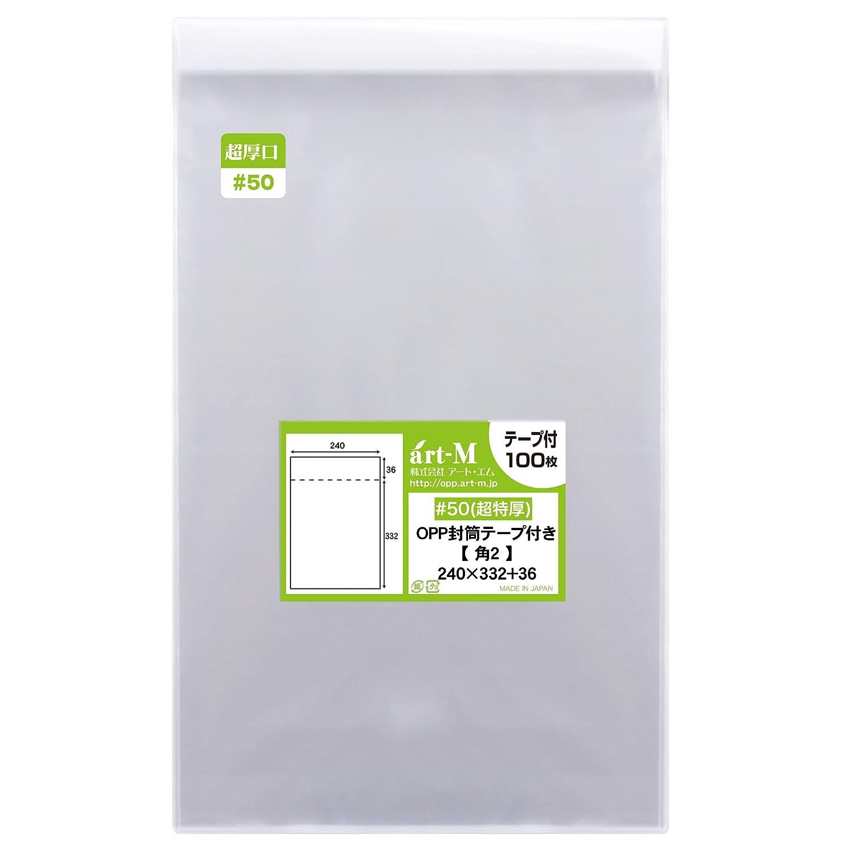 皮肉な群れ粘液ヘイコー OPP袋 テープ無し クリスタルパック S 8-40 1000枚(100枚×10袋)