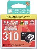エコリカ キャノン(Canon)対応 リサイクル インクカートリッジ ブラック BC-310 (目印:キャノン311)  ECI-C310B-V