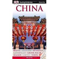 Vis-à-Vis China