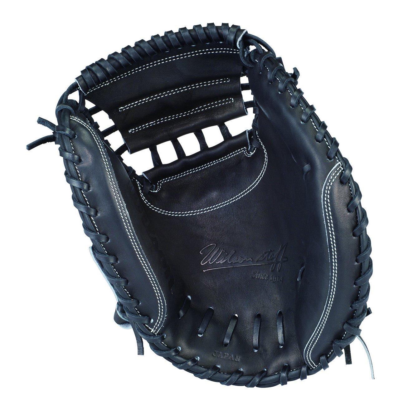Wilson(ウイルソン) 硬式野球用 グローブ 捕手用 (右投げ用) WTAHWP2SZ B01BWOD2XY  ブラック