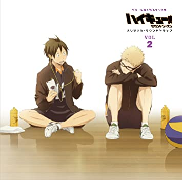 Amazon | TVアニメ『ハイキュー!...