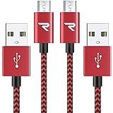 Rampow Micro USB ケーブル【1M/2本組/保証付き/赤】 2.4A急速充電ケーブル 高速データ転送 7000+回の曲折テスト 高耐久編組ナイロンケーブル Android スマホ 充電ケーブル マイクロusbケーブル