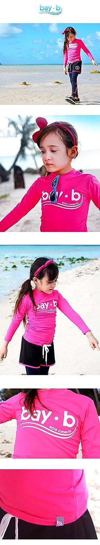 BAY-B Girls Long Sleeve Rashguard UPF50+
