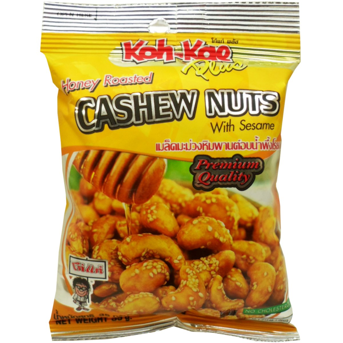 Koh-kae Honey Roasted Cashew Nuts with Sesame Snack (Anacardium Occidentale) Net Wt 35 G (1.23 Oz) X 3 Bags