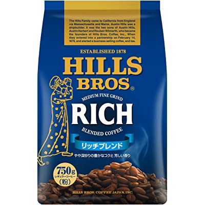 【23日まで】HILLS コーヒー 豆(粉) 750g リッチブレンド・マイルドブレンド 各送料込612円