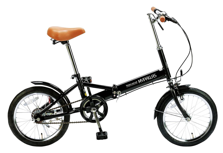 My Pallas(マイパラス) 折りたたみ自転車 16インチ M-101 B0038T687Yブラック