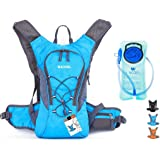 WACOOL Waterproof Hydration Bladder Pack, Cycling Backpack, Hiking Lightweight Daypack, Included 2Liter Hydration Bladder (Blue)