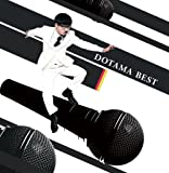 DOTAMA BEST