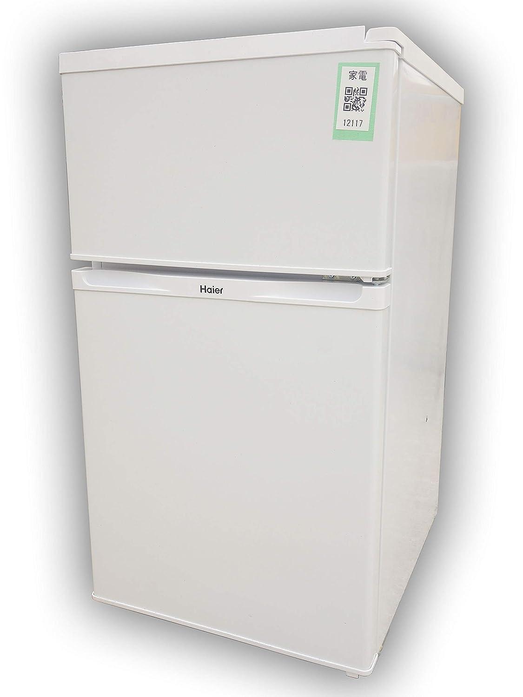 ハイアールジャパンセールス 91L 2ドア冷凍冷蔵庫 ホワイト ■型番:JR-N91K(W) B015XKQ8DY