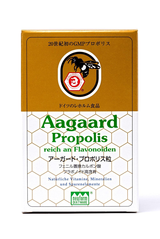 アーガードプロポリス粒 お得な大箱 120粒 ベルナー ドイツ レホルム製品 B007152UGY