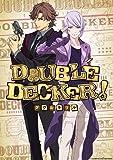 【早期購入特典あり】DOUBLE DECKER! ダグ&キリル EXTRA (特装限定版) (A4クリアファイル2枚セット付) [Blu-ray]