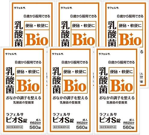 工業 米田 薬品