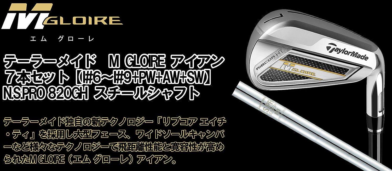 TAYLOR MADE(テーラーメイド) M GLOIRE (Mグローレ) アイアン 7本セット (番手:I#6~I#9+PW+AW+SW) N.S.PRO 820GH スチールシャフト メンズゴルフクラブ 右利き用 B07K14MRL2  FLEX-R
