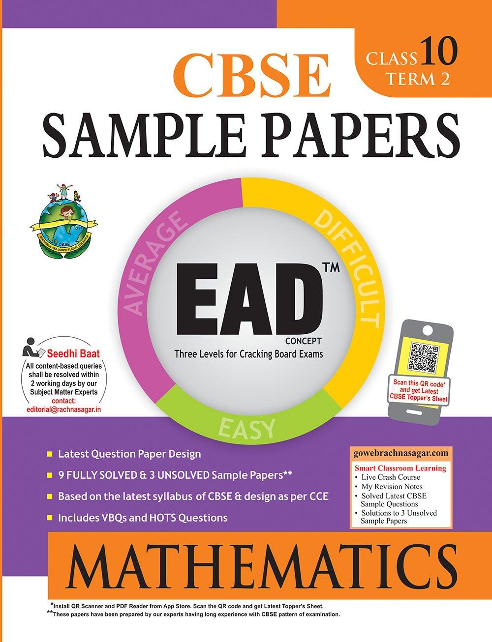 EAD Mathematics Term 2 - 10: Rachna Sagar (Author): 9788181378576
