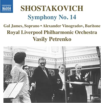 ショスタコーヴィチ:交響曲 第14番 Op.135(1969)